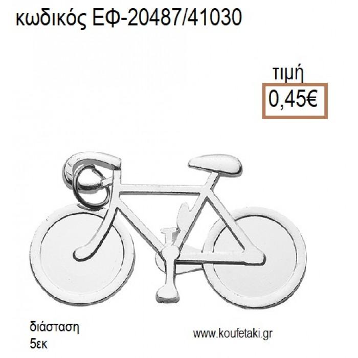 ΠΟΔΗΛΑΤΟ ΜΕΓΑΛΟ ΕΠΑΡΓΥΡΟ accessories για μπομπονιέρες - δώρα ΕΦ-20487/41030 0.45€!!!