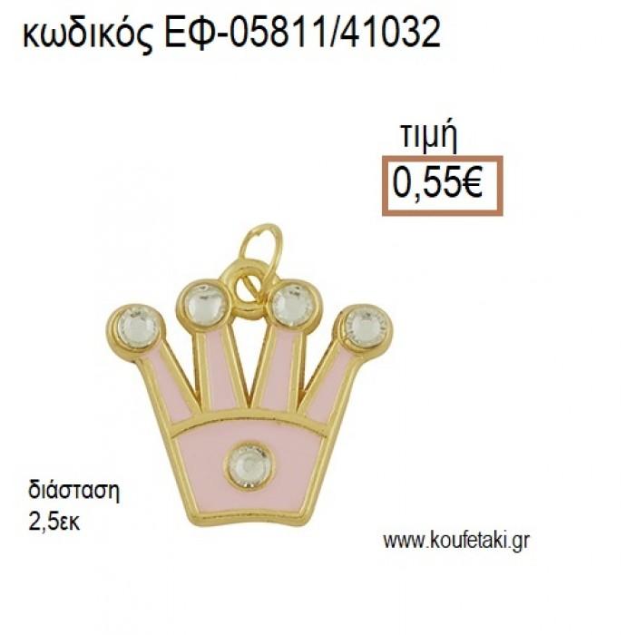 ΚΟΡΩΝΑ ΜΕ ΣΤΡΑΣ ΕΠΙΧΡΥΣΗ ΜΕ ΡΟΖ ΣΜΑΛΤΟ accessories για μπομπονιέρες - δώρα ΕΦ-05811/41032 0.55€!!!