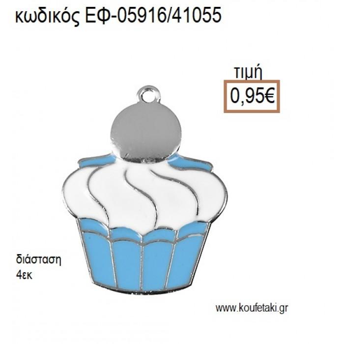ΚΑΠΚΕΙΚ CUPCAKE ΕΠΑΡΓΥΡΟ ΜΕ ΣΜΑΛΤΟ ΣΙΕΛ ΛΕΥΚΟ accessories για μπομπονιέρες - δώρα ΕΦ-05916/41055 0.95€!!!