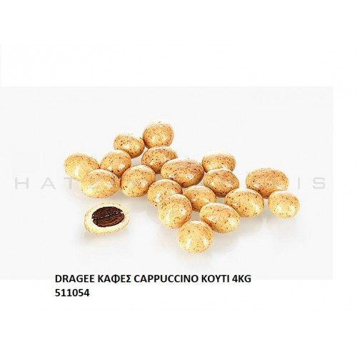 DRAGEE KAΦEΣ CAPPUCCINO KOYΦΕΤΑ ''ΧΑΤΖΗΓΙΑΝΝΑΚΗ'' 4KG 511054