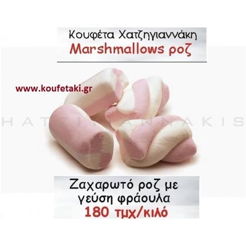 ΖΑΧΑΡΩΤΑ marshmallow ΧΑΤΖΗΓΙΑΝΝΑΚΗ ΡΟΖ ΜΕ ΓΕΥΣΗ ΦΡΑΟΥΛΑ