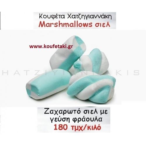 ΖΑΧΑΡΩΤΑ marshmallow ΧΑΤΖΗΓΙΑΝΝΑΚΗ ΣΙΕΛ ΜΕ ΓΕΥΣΗ ΦΡΑΟΥΛΑ