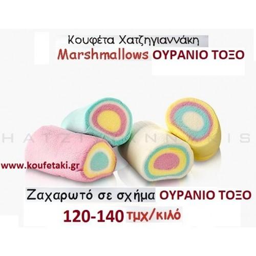 ΖΑΧΑΡΩΤΑ marshmallow ΧΑΤΖΗΓΙΑΝΝΑΚΗ ΟΥΡΑΝΙΟ ΤΟΞΟ
